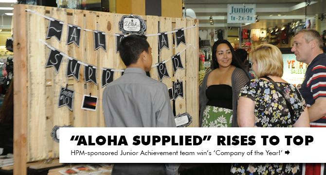 Hpm Building Supply News Amp Savings Hpm Kona
